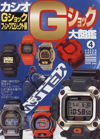 Price comparison product image G-shock Great Pictorial Book