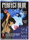 Perfect Blue [DVD] (IMPORT) (No English version)