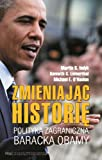 img - for Zmieniajac historie book / textbook / text book