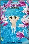 Réincarnations, Please Save my Earth, Tome 3 par Hiwatari