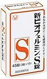 新ビオフェルミンS錠 [指定医薬部外品]