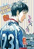 ジャイアントキリング GIANT KILLING コミック 1-52巻セット