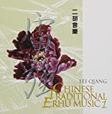 Chinese Traditional Erhu Music Vol. 1