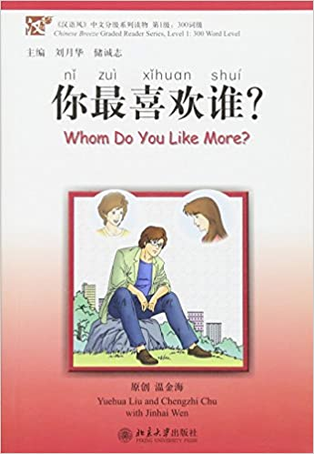 Whom Do You Like More?, Level 1: 300 Words Level (Chinese Breeze Graded  Reader Series): Amazon.co.uk: Yuehua, Liu, Chengzhi, Chu: 9787301141557:  Books