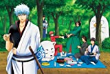 Ensky Jigsaw Puzzle 300-771 Japanese Anime Gin Tama (300 Pieces)