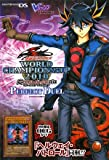 Yu-Gi-Oh! [Stygian Street Patrol] WC10-JPB01 (UR) [Yu-Gi-Oh! 5D's Reverse of Arcadia Promotional Cards]