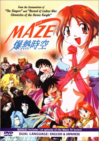 - Maze
