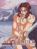 alexander 02 () dvd Italian Import