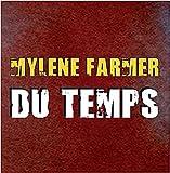 Du Temps - Édition Limitée (Vinyle Maxi 45T)