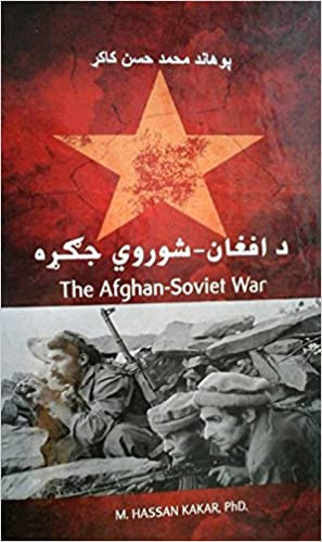 The Afghan Soviet War (In Afghan Pashto Language): PhD Mohammad