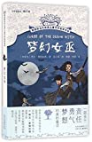 img - for Curse Of The Dream Witch (Chinese Edition) book / textbook / text book