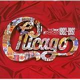 ハート・オブ・シカゴ 1982-1997(スーパー・ファンタスティック・ベスト2012)