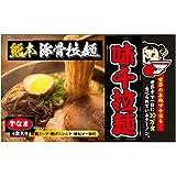 味千拉麺4食化粧箱入