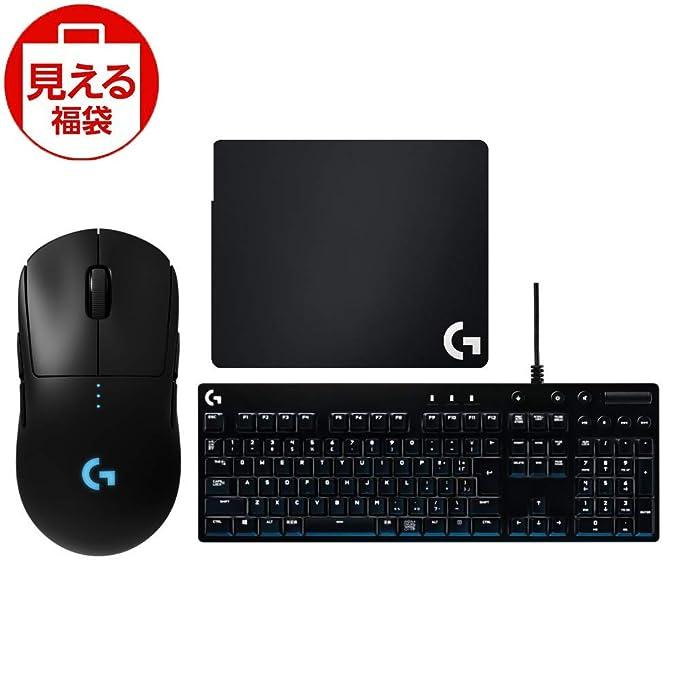 福袋 Logicool G ゲーミングマウス G-PPD-002WL & マウスパッド G240t & ゲーミングキーボード G610BL
