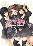 Amagami Various Artists (3) (Majikyu Comics) (2010) ISBN: 4047264806 [Japanese Import]