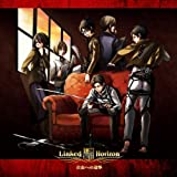 Linked Horizon - Jiyu E No Shingeki [Japan CD] PCCA-3837
