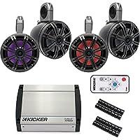 Kicker UTV Bundle: 40KXM4002 Amp & Four Charcoal KM LED 6.5s w/Black KMTES Enclosures