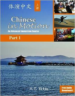 Chinese In Motion Part 1: An Advanced Immersion Course Epub Descarga gratuita