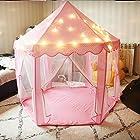 Prointxp 普智 儿童防蚊虫帐篷 室内游戏玩具屋 (粉色帐篷) 105元包邮