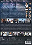 2010 Japanese Drama : Keishicho Sosa Ikka 9 Gakari (V) w/ English Subtitle