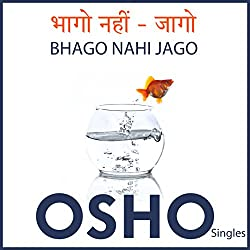 Bhago Nahi – Ago (Hindi)