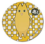 Great Eastern Entertainment Azumanga Daioh Chiyo's Daddy Button