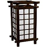 "Oriental Furniture 17"" Ido Lamp - Walnut"