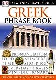 Greek Phrase Book (Eyewitness Travel Guides Phrase Books)