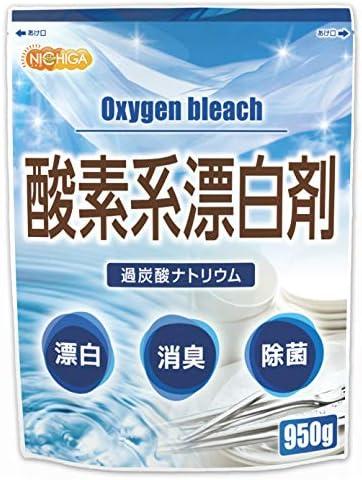 クリーナー 系 酸素 槽 洗濯