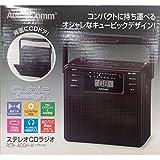 OHM ステレオCDラジオ 400H 黒 RCR-400H-K