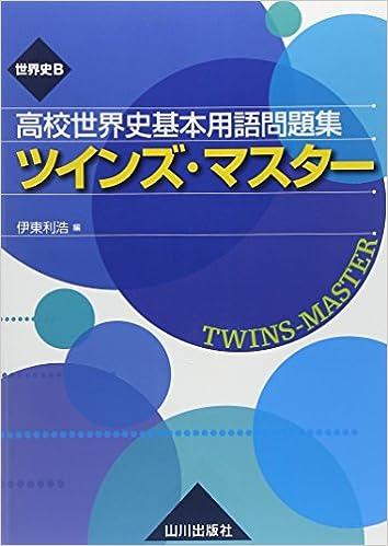 河合塾模試30点台→82点に!!!【武田塾松戸校】