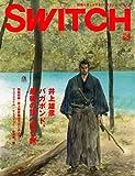 SWITCH Vol.24 No.12(スイッチ2006年12月号)特集:井上雄彦 「バガボンド、最後の頂へ向う旅」