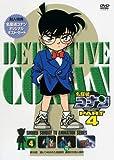 名探偵コナンDVD PART4 vol.4