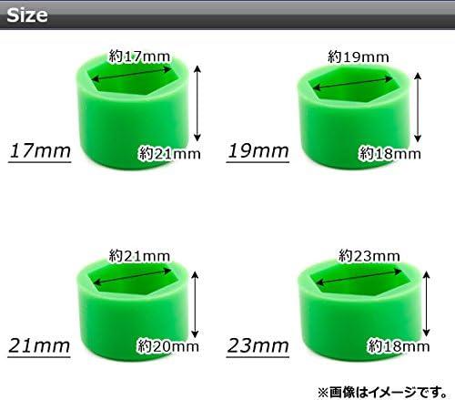 AP ホイールナットキャップ 丸型 シリコン イエロー 17mm AP-XT074-YE-17 入数:1セット(20個)