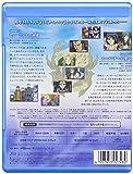 Tytania 6 [Blu-ray]