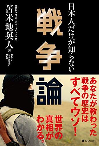 ????????????? (Japanese Edition)