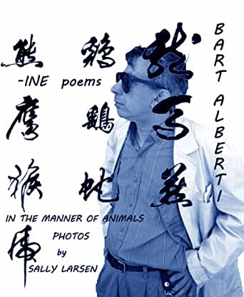 -INE Poems & In the Manner of Animals - Kindle edition by