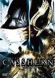 Japanese Movie - Casshern [Japan DVD] DA-5452