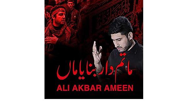 Akbar ali 07 07 mp3 wor 20153 oe 01 подшипник