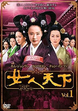 Amazon.co.jp   女人天下 [レン...