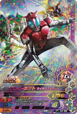 Amazon.com: Bandai Namco Musement Ganba Rising / Rider Time ...