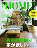 My HOME + (マイホームプラス) 2011年 09月号 [雑誌]