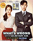 WHAT'S WRONG WITH SECRETARY KIM - COMPLETE KOREAN TV SERIES ( 1-16 EPISODES ) DVD BOX SETS