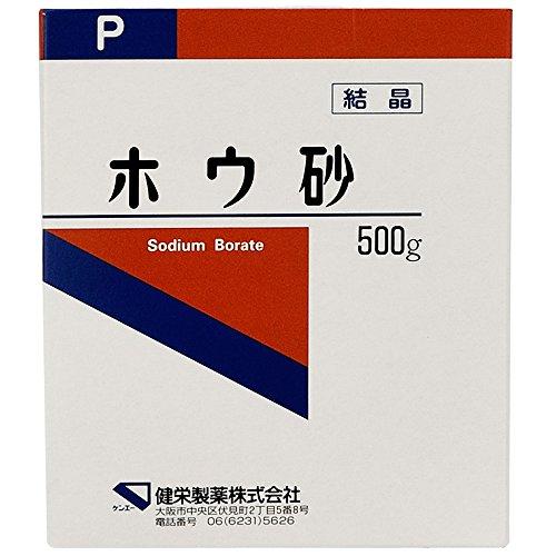 健栄製薬 ホウ砂(結晶) P 500g
