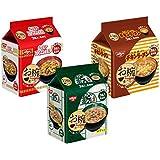 日清 お椀で食べる袋めん 詰め合わせ 3種類各2袋 1箱:6袋 (カップヌードル・チキンラーメン・どん兵衛