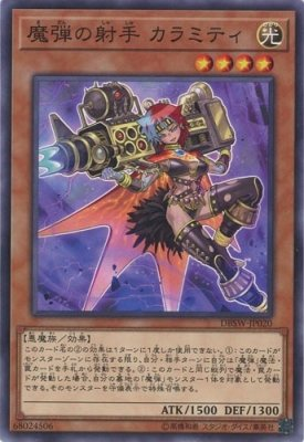 Light And Darkness Dragon Deck - 4