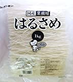 Vermicelli 1kg for the underlying strength domestic business of grocery store