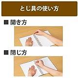 """Kokuyo Campus Easy-Carry Slim Binder""""Smart-Ring"""" B5 26-Ring Set OF 3"""