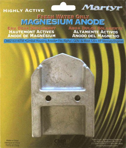 Amazon.com: Martyr CM821631KITM, Magnesium Alloy Mercury Anode Kit: Sports & Outdoors