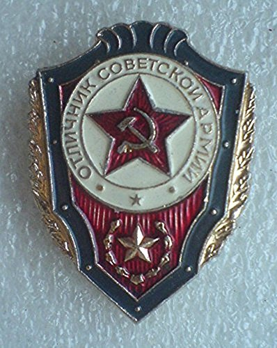 Sign Excellence in the Soviet Army USSR Soviet Russian Red Army Cold war Militaria Soldier